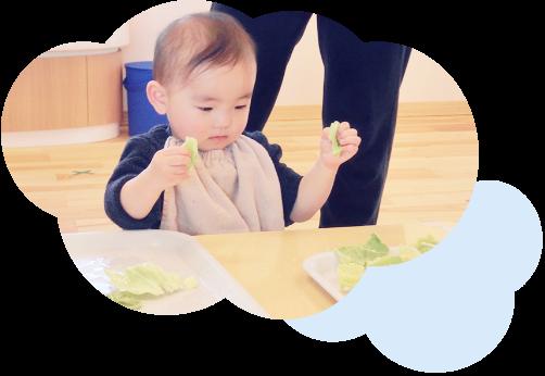 ぽっぷる友園 ミラプロ 企業主導型保育施設 保育園 山梨 北杜市 食事 コンセプト 方針