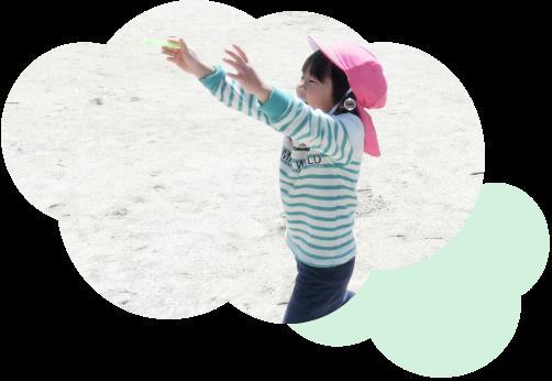 ぽっぷる友園 ミラプロ 企業主導型保育施設 保育園 山梨 北杜市 身体的発達 コンセプト 方針