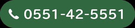 ぽっぷる友園 ミラプロ 企業主導型保育施設 保育園 山梨 北杜市 お問い合わせ 電話番号